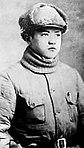 Lin Hu 1940s.jpg