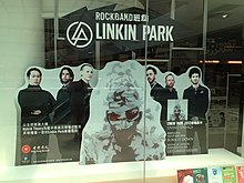 Living Things (Linkin Park) - Wikipedia