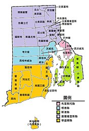 List of municipalities in Rhode Island zh-hk.jpg