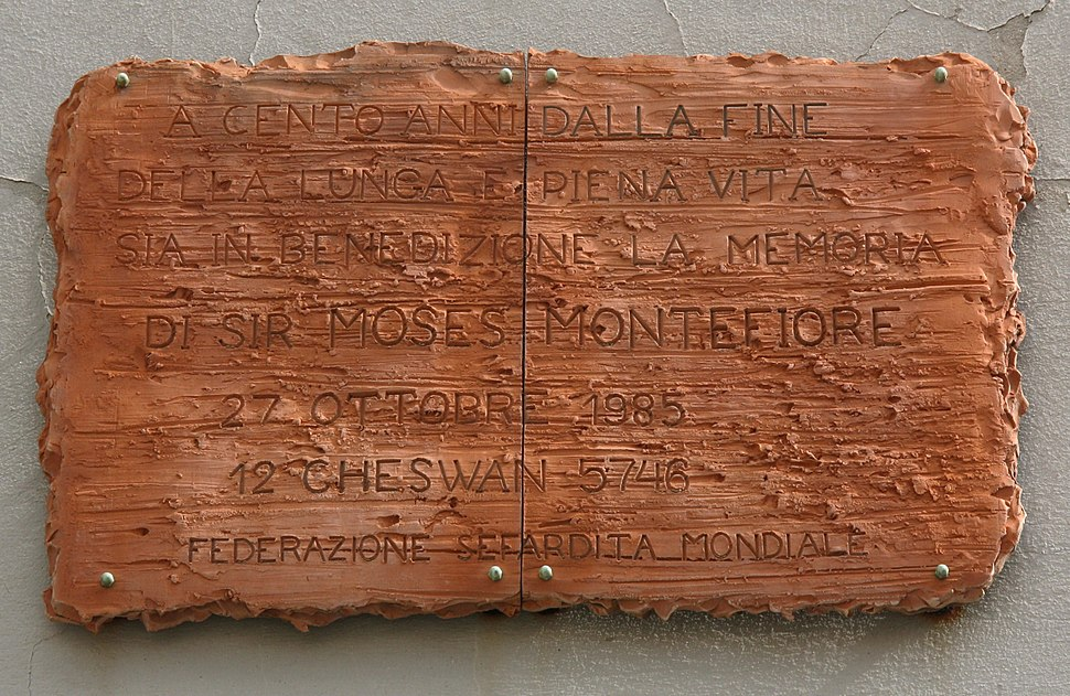 Livorno Moses Montefiore plaque 02