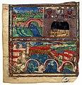 Livre I des annales (1295-1532). La construction du pont de Tounis, le pont de Montaudran et le poids commun (1516-1517).jpg
