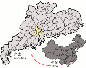 Location of Foshan within Guangdong (China).png