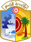 Logo Governorate Gabes.svg