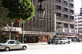 Los Angeles, CA, Clifton's Brookside Cafeteria, 2009 - panoramio (1).jpg