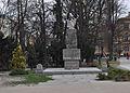 Lublin - Pomnik Konstytucji Trzeciego Maja 01.jpg