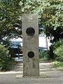 Luisenstadt Kirchhof Denkmal.JPG