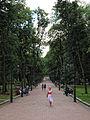 Lviv Franka Park.JPG