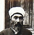 Müftü Osman Hilmi Efendi.jpg