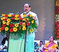 M. Venkaiah Naidu addressing at the inauguration of the various railway projects, in Vijayawada, Andhra Pradesh.jpg