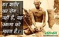 MK Gandhi cotes.jpg