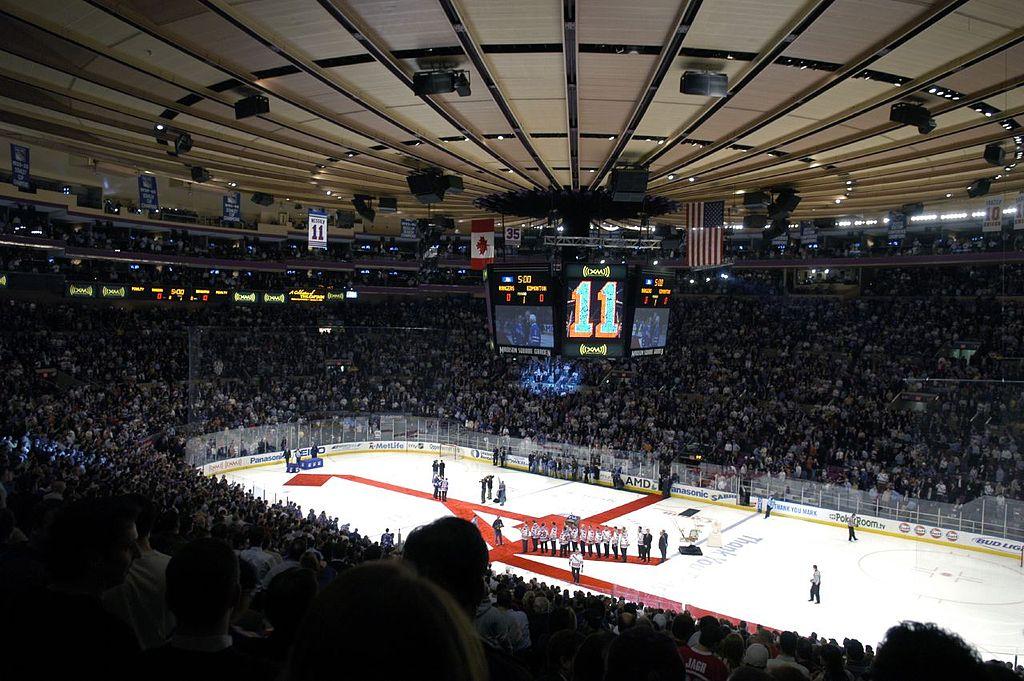 Visitar el Madison Square Garden