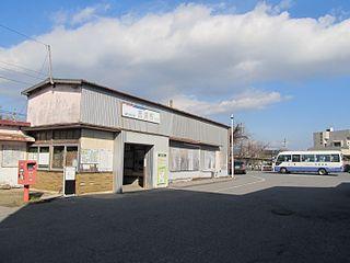 Nishiura Station Railway station in Gamagōri, Aichi Prefecture, Japan