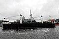 MV Ocean Force carrying USS Avenger.jpg
