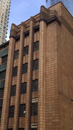 Sydney Water - Image: MWS&DB Building