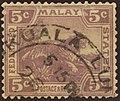 MYS-MS 1922 MiNr0059 pm B002.jpg