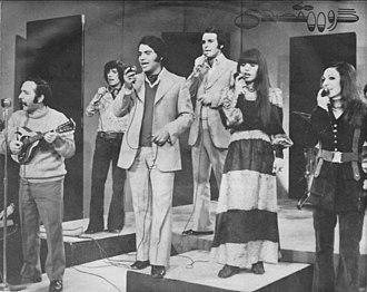 Iranian pop music - Image: Maghsadi band