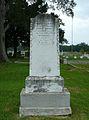 Magnolia Cemetery 09192008 014.JPG