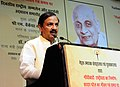 Mahesh Sharma addressing at the inauguration of a two-day National Conference on 'Making of Gandhian Nationalist Life & Times of Sardar Patel', in New Delhi.jpg