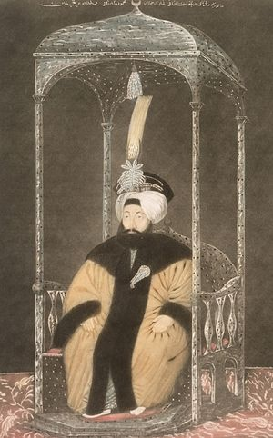 Mahmud II - Mahmud II before his clothing reform in 1826.