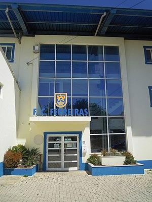 F.C. Ferreiras - Image: Main Entrance Estádio da Nora 28 April 2015