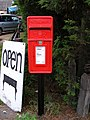 Main Road, Marlesford Postbox - geograph.org.uk - 1437864.jpg