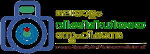 Malayalam-loves-wikimedia.png