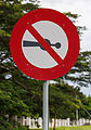Malaysia Traffic-signs Regulatory-sign-07.jpg