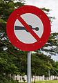 Malaysia Traffic-signs Regulatory-sign-07.jpg