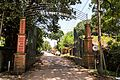 Mangalore Old Port (Dakke).jpg