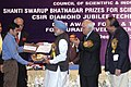 Manmohan Singh giving away the Shanti Swarup Bhatnagar Prize for Science and Technology 2007 to Dr. B.V. Rajarama Bhat of Bangalore for his outstanding contribution in Mathematical Sciences, in New Delhi on December 20, 2008.jpg