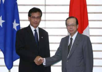 Manny Mori - with Yasuo Fukuda (at the Prime Minister's Official Residence on November 30, 2007)