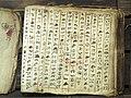 Manuscripts in the Yunnan Nationalities Museum - DSC03984.JPG
