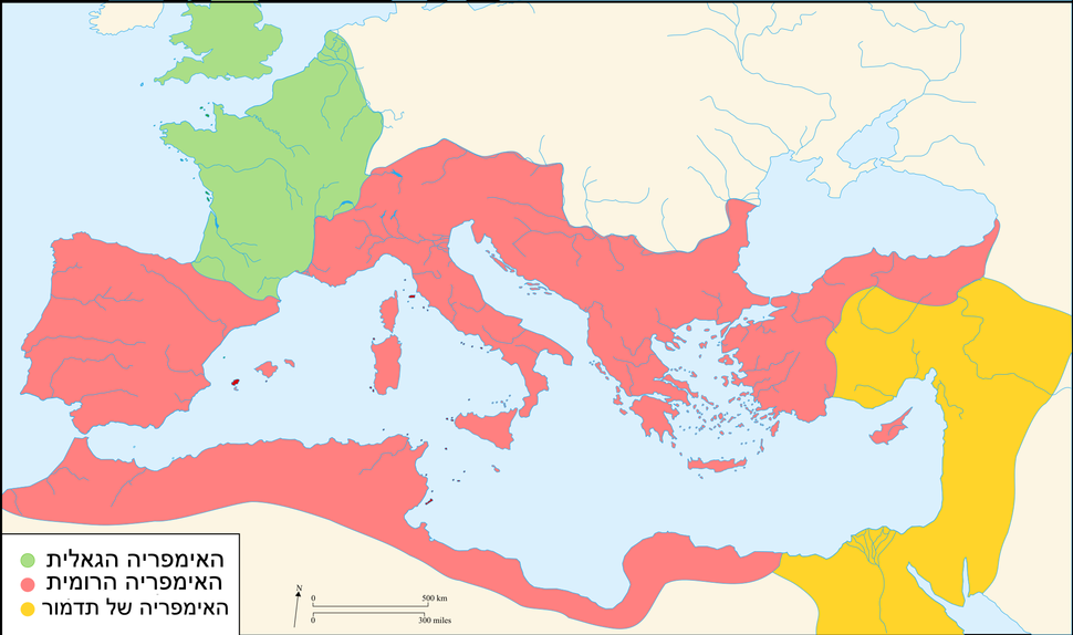 Map of Ancient Rome 271 AD heb
