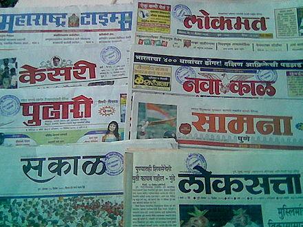 Marathi language - Wikiwand