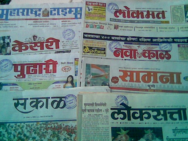 Marathinewspapers