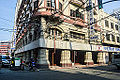 Mariano Uy-Chaco Building Corner.jpg
