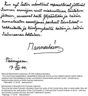 Finnish Infantry Regiment 200 - Marshal of Finland Carl Gustaf Emil Mannerheim farewell to the Estonian regiment JR 200. 17.VII.1944.