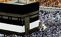 Masjid al-Haram, Dhu al-Hijjah 1429 AH (410196).jpg