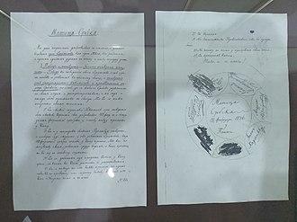Matica srpska - Matica Srpska Charter