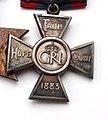 Medal, decoration (AM 2001.25.1091.1-11).jpg