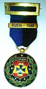 150px-Medalla_Ca%C3%ADdos_Divisi%C3%B3n_Azul.jpg