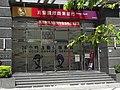 Mega Bank East Neihu Branch 20130929.jpg