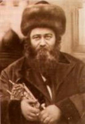 Siyum HaShas - Rabbi Meir Shapiro, initiator of Daf Yomi.