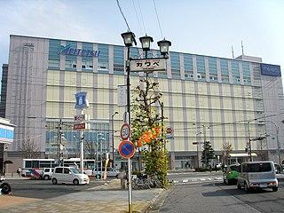 Meitetsu-Ichinomiya Station Railway station in Ichinomiya, Aichi Prefecture, Japan