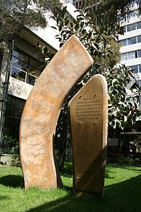 Memorial DDHH Chile 51 Ingenieria Universidad de Chile.jpg