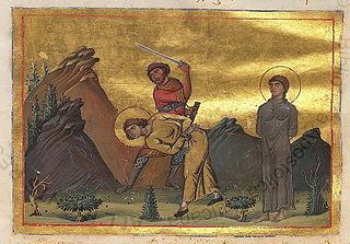Eulampius and Eulampia Christian martyrs