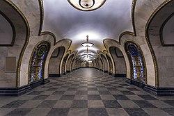 Metro MSK Line5 Novoslobodskaya.jpg