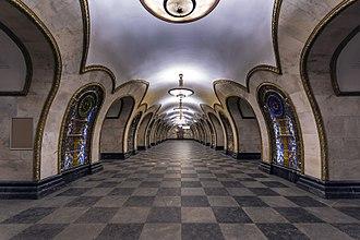 Novoslobodskaya - Image: Metro MSK Line 5 Novoslobodskaya