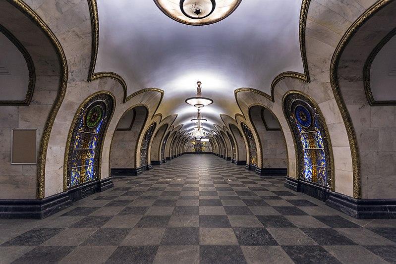 File:Metro MSK Line5 Novoslobodskaya.jpg