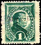 Mexico 1887-88 documents revenue F146 mexico DF.jpg